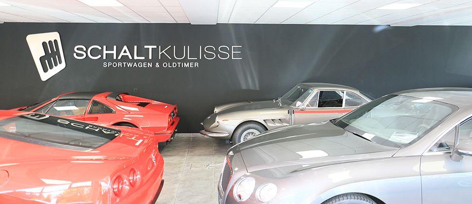 Der Showroom der Schaltkulisse München