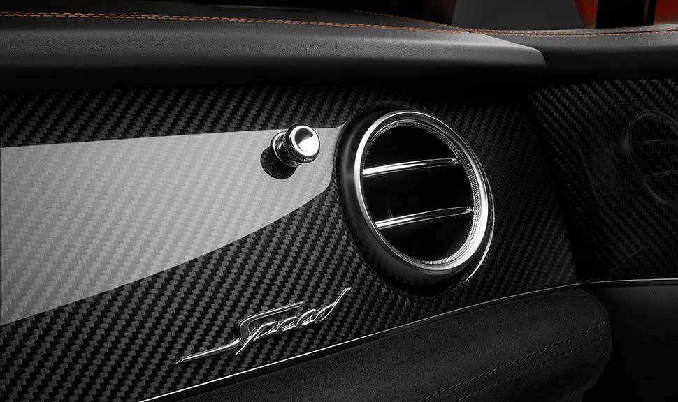 Zierleiste des Bentley Bentayga Speed