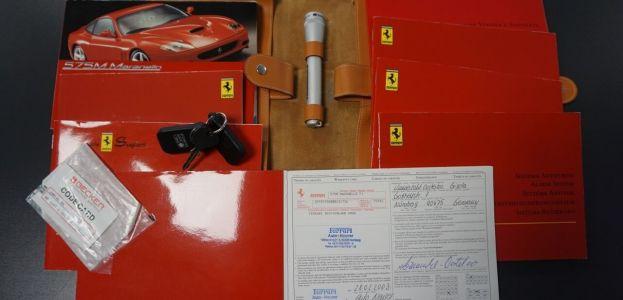 Carbild BeschreibungFerrari 575M Maranello F18222